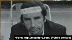 Іван Шулик, голодування 1991 року