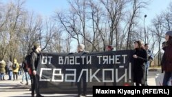 Протест в Петербурге