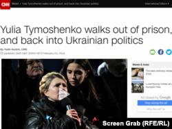 Стаття на сайті CNN проілюстрована відео-репортажем з Майдану