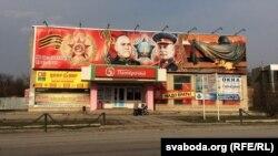 Рэінкарнацыя Сталіна на краме