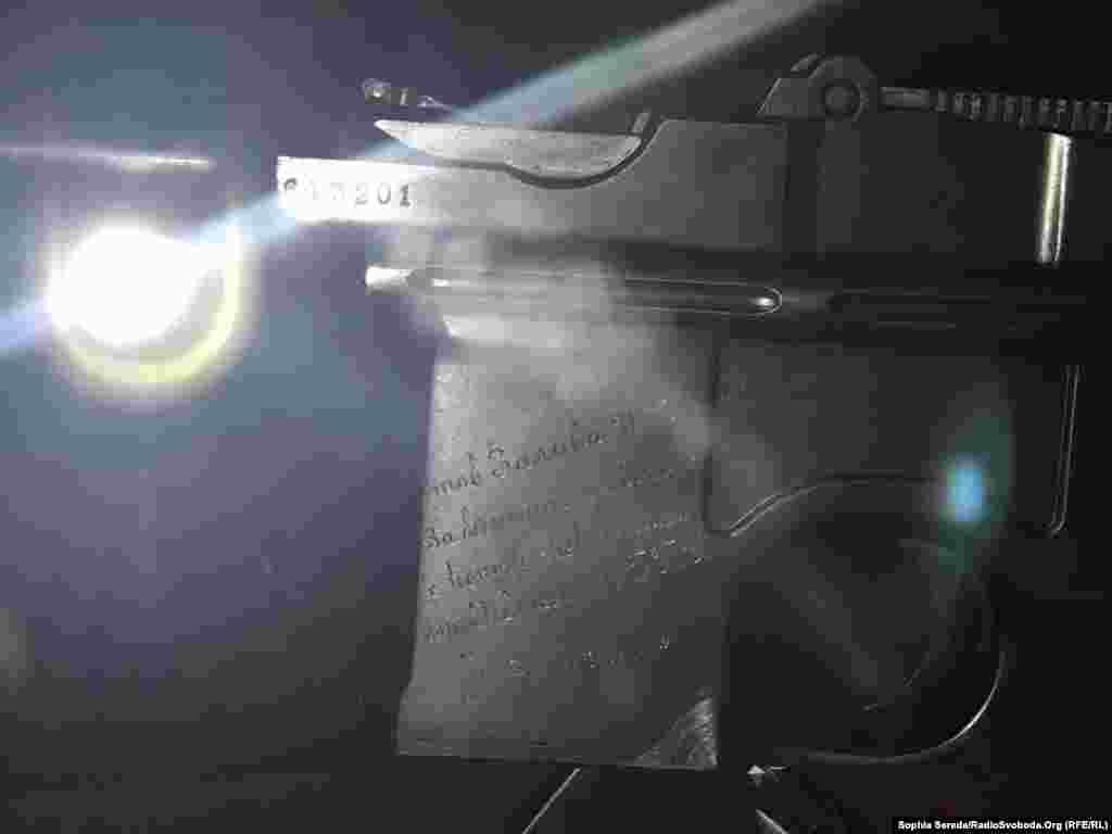 На зброї надпис: «Тов. Заливе И.Е. за беспощадную борьбу с контрреволюцией от Коллегии ОГПУ. 03.02.1930»