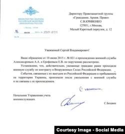 ответ Сергею Кривенко
