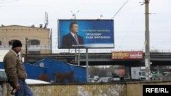 Улицы Киева украсили щиты предвыборной агитации.