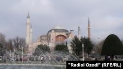 Pamje e një pjese të Stambollit