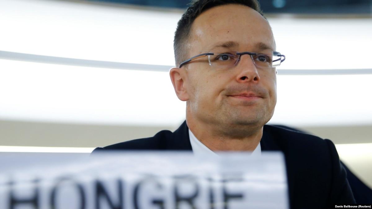 В МИД Венгрии предлагают Украине изменить закон о среднем образовании