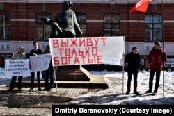 Врачи Пермского края на митинге против оптимизации медицины