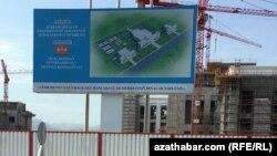 "Aşgabatda gurluşygy dowam edýän täze ""Maslahatlar merkezi"""