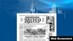 """Главред """"Воронежского курьера"""" пострадал из-за критики властей?"""