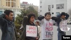 «Dalğa» Gənclər Hərəkatının etiraz aksiyalarından biri