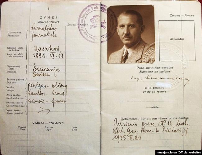 Литовський паспорт Євгена Коновальця