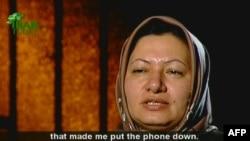 سکینه محمدی، زن محکوم به اعدام، در مصاحبهای با پرستیوی، تلویزیون انگلیسیزبان جمهوری اسلامی