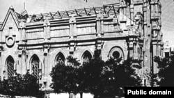 Севастопольский костел в 1944 году