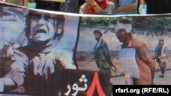 خانوادههای قربانیان: مجرمین جنگی را محکمۀ بین المللی محاکمه کند