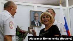 Церемония принятия российского гражданства. Иллюстративное фото.