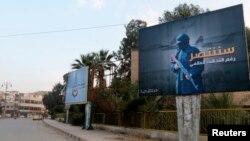 """Плакаты экстремистской группировки """"Исламское государство"""" на улице сирийского города, контролируемого боевиками"""
