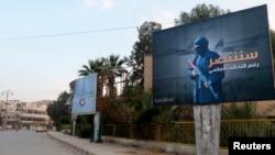 Raqqa küçələrindən biri