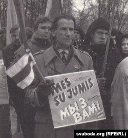 Уладзімер Кармілкін, Вільня, 16 студзеня 1991 г.