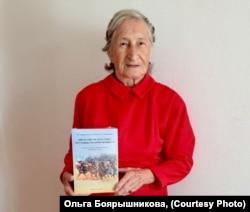 Ольга Барышникова