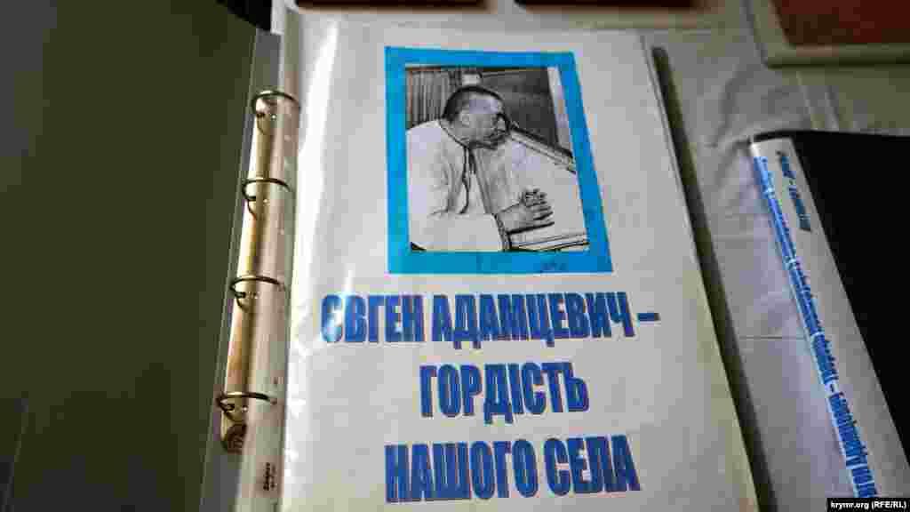 Подборка публикаций об авторе «Запорожского марша» в сельской библиотеке.