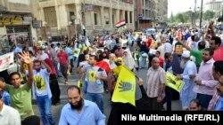 احدى تظاهرات الاخوان في القاهرة الجمعة 4 تشرين