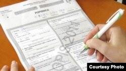 Bošnjačko nacionalno veće učestvuje u radu tela za pripremu popisa u Srbiji