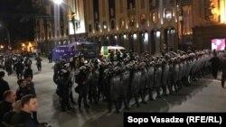 Тбилиси, вечер 13 мая