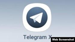 فیلتر کردن تلگرام یا نشدنی