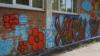 "Стена детского дома во Владикавказе ""Хуры тын"""