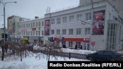 «Офис МТС» в Донецке, 29 января 2018 года