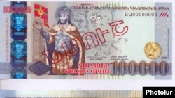 The new 100,000 dram banknote