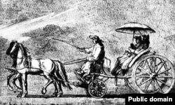 Лёгкі падарожны транспарт — тарадайка, 1773