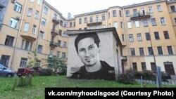Граффити с портретом Павла Дурова в Санкт-Петербурге, HoodGraff