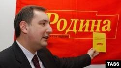 Рогозин и «Родина» больше не синонимы