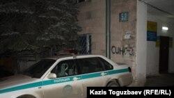 Роман Поздняковтың үйі тұрған аумақты қарауылдайтын полиция көлігі. Алматы, 21 наурыз 2014 жыл.