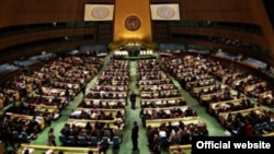 Asambleja e Përgjithshme e OKB-ës.