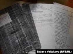 Копии архивных документов