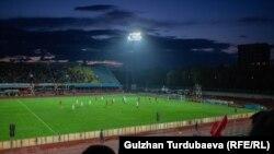Бишкектеги Дөлөн Өмүрзаков атындагы стадион.