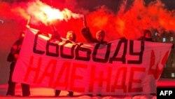 Ілюстраційне фото: акція на підтримку Надії Савченко в Москві, 26 січня 2015 року