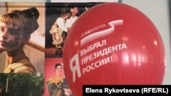 Фото с избирательного участка в Москве
