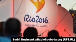 Rio-2016. Papalimpiya oyunları