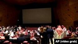 Саудияда очилган илк кинотеатр.