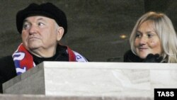 Moscow Mayor Yury Luzhkov and his wife Yelena Baturina