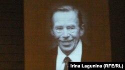 Иллюминация портрета Вацлава Гавела