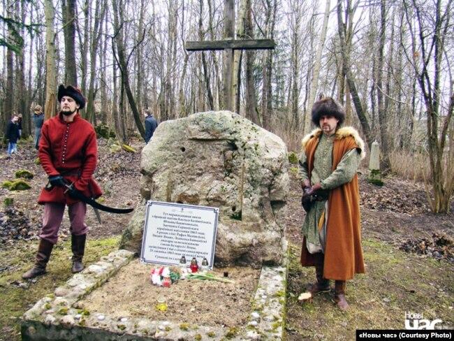 Ушанаваньне памяці паўстанцаў 1863 году ў Маладэчанскім раёне. Вёска Плябань, 27 сакавіка 2017 году