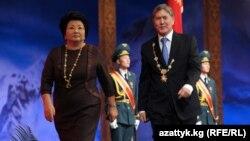 Қырғызстанның бұрынғы президенттері Роза Отынбаева және Алмазбек Атамбаев.