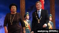 Экс-президенты Кыргызстана Роза Отунбаева и Алмазбек Атамбаев.