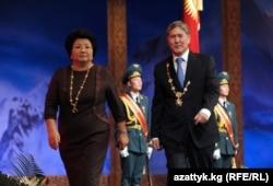 Қырғызстанның бұрынғы президенті Роза Отунбаева жаңа президент Алмазбек Атамбаевтың инаугурациясында. Бішкек, 1 желтоқсан 2011 жыл.