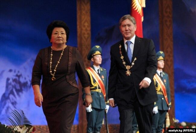 Роза Отунбаева жана Алмазбек Атамбаев, 1-декабрь, 2011-жыл