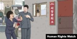 Женщина на рынке в КНДР дает взятку контролеру, чтобы избежать сексуального насилия
