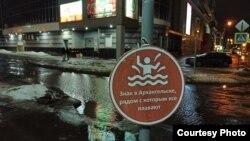 """Фото из группы """"Всеобщие инициативы человеколюбия"""""""